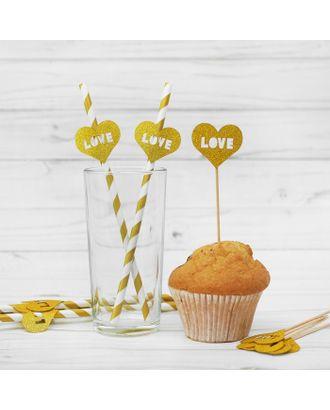Набор для праздника LOVE, 5 трубочек, 5 шпажек, цвет золотой арт. СМЛ-99350-1-СМЛ0003102642