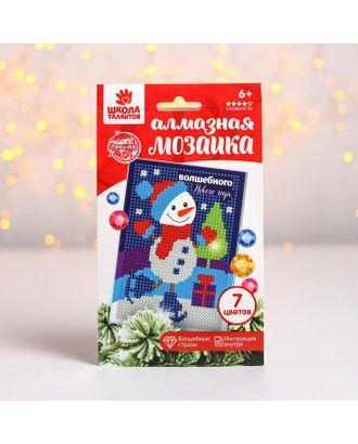 Алмазная мозаика для детей «Снеговик» арт. СМЛ-120794-1-СМЛ0003142272