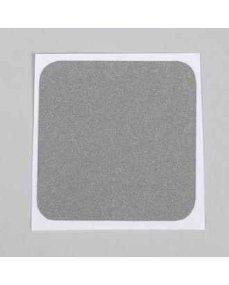 Светоотражающая наклейка «Квадрат» р.5х5 см арт. СМЛ-7377-1-СМЛ3143993