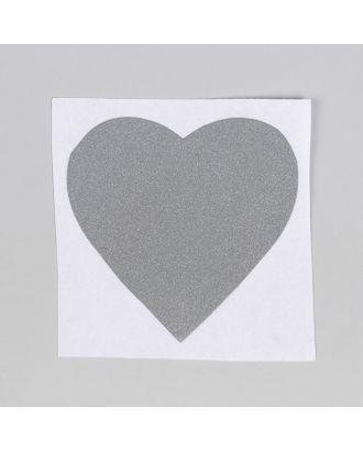 Светоотражающая наклейка «Сердце» р.5х5 см арт. СМЛ-7380-1-СМЛ3143996