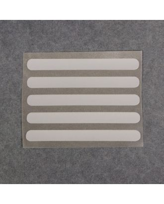 Светоотражающая термонаклейка «Полосы», 10 × 1 см, 5 шт на листе, цвет серый арт. СМЛ-7381-1-СМЛ3143997