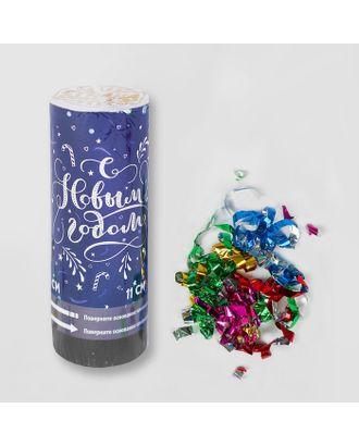 Хлопушка пружинная «С Новым Годом», конфетти, фольга-серпантин, 11см арт. СМЛ-57807-1-СМЛ0003171212