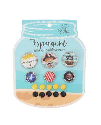 Набор брадсов для скрапбукинга с картонным декором «Полундра!», 8 х 10 см арт. СМЛ-7541-1-СМЛ3173294
