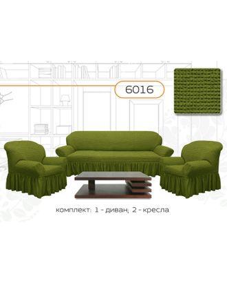 Чехол для мягкой мебели 3-х предметный 6016, трикотаж, 100% п/э, упаковка микс арт. СМЛ-7668-1-СМЛ3182770