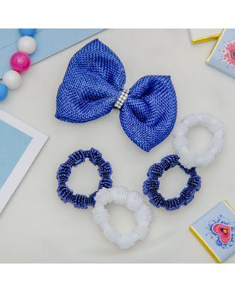 """Набор для волос """"Малютка"""" синий белый (4 резинки, 1 зажим) бант со стразами арт. СМЛ-22709-1-СМЛ3188325"""