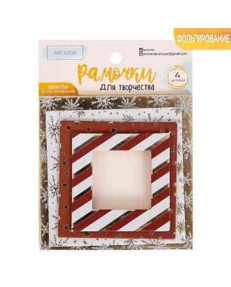 Рамочки декоративные для скрапбукинга с фольгированием «Загадай желание», 8 × 11 см арт. СМЛ-7823-1-СМЛ3195335