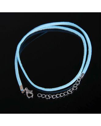 Шнурок замшевый с замком, 45см+удлинитель арт. СМЛ-21397-2-СМЛ3235216