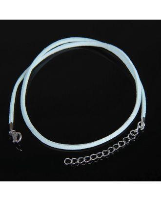 Шнурок замшевый с замком, 45см+удлинитель арт. СМЛ-21397-9-СМЛ3235217