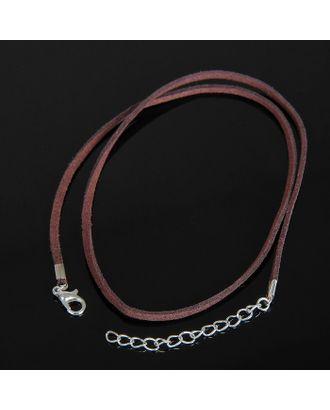 Шнурок замшевый с замком, 45см+удлинитель арт. СМЛ-21397-11-СМЛ3235219
