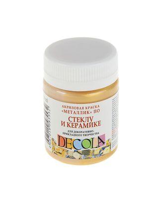 Краска по стеклу и керамике Decola, 50 мл, золото арт. СМЛ-34568-1-СМЛ0003245867