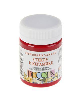 Краска по стеклу и керамике Decola, 50 мл, карминовая арт. СМЛ-37305-1-СМЛ0003245869
