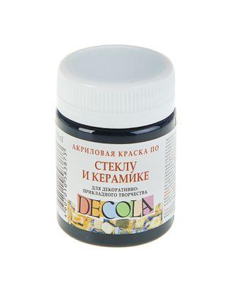 Краска по стеклу и керамике Decola, 50 мл, чёрная арт. СМЛ-112245-1-СМЛ0003245883
