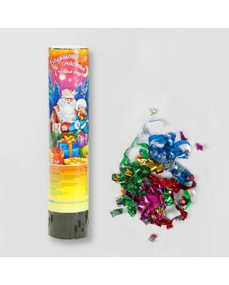 Хлопушка пружинная «Большого счастья в Новом году!», 20 см, конфетти, фольга-серпантин арт. СМЛ-48788-1-СМЛ0000324624