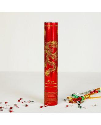 Хлопушка поворотная «Огонь», конфетти, серпантин, фольга арт. СМЛ-48790-1-СМЛ0000324628