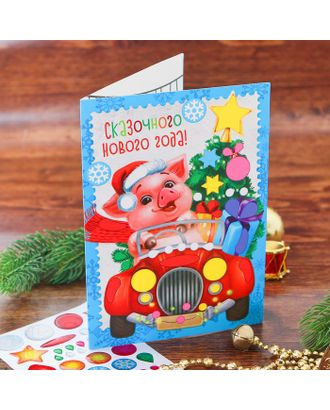 """Новогодняя аппликация стразами на открытке """"Сказочного Нового года"""", Поросенок арт. СМЛ-8378-1-СМЛ3247634"""