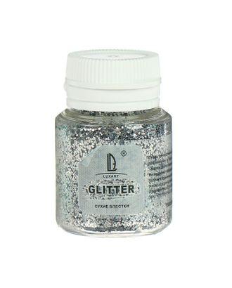 Декоративные блёстки LUXART LuxGlitter (сухие), 20 мл, серебро крупное арт. СМЛ-30216-1-СМЛ3248525