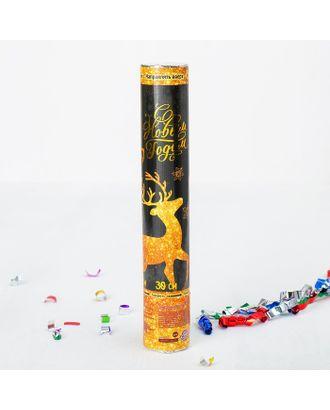Хлопушка пневматическая «С Новым Годом», олень, фольга-серпантин, 30 см арт. СМЛ-58892-1-СМЛ0003249048