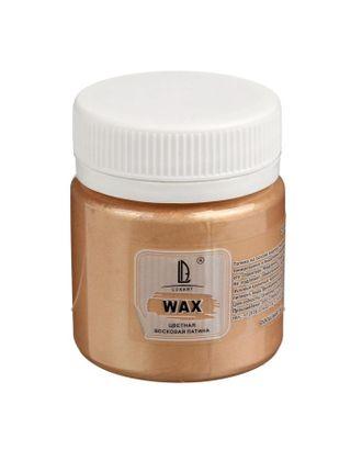 Воск для патинирования Pearl 40 мл LUXART LuxWax кремовый перламутровый W15V40 арт. СМЛ-108176-1-СМЛ0003250482