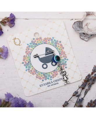 """Булавка-оберег """"Взаимной любви"""", 6см, цвет бело-синий в серебре арт. СМЛ-22349-4-СМЛ3275707"""