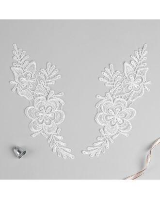 Аппликации пришивные «Лейсы», 25 × 9,5 см, цвет белый арт. СМЛ-8714-1-СМЛ3289580