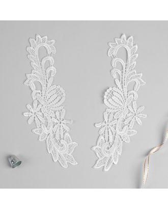 Аппликации пришивные «Лейсы», 24 × 8 см, цвет белый арт. СМЛ-8719-1-СМЛ3289585