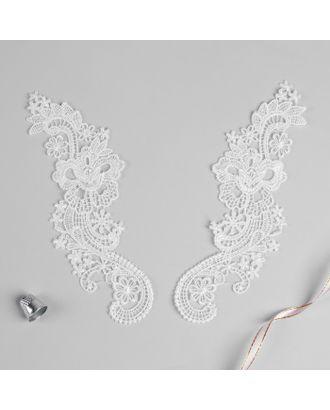 Аппликации пришивные «Лейсы», 20 × 7 см, цвет белый арт. СМЛ-8723-1-СМЛ3289589