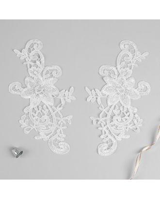 Аппликации пришивные «Лейсы», 23,5 × 13 см, цвет белый арт. СМЛ-8728-1-СМЛ3289594