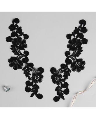 Аппликации пришивные «Лейсы», 28 × 8 см, пара, цвет чёрный арт. СМЛ-8756-1-СМЛ3289623