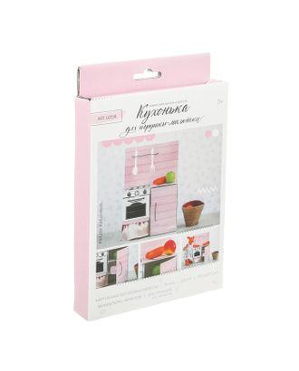 Мебель для кукол–малюток «Кухонный шкафчик», набор для шитья, 15х23,2х2,2см арт. СМЛ-9021-1-СМЛ3311686