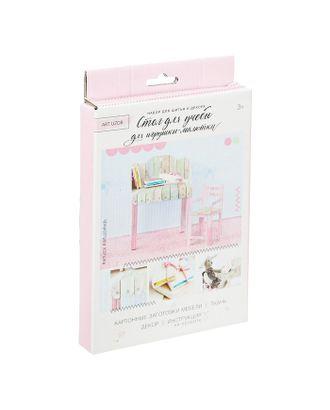 Мебель для кукол–малюток «Письменный столик», набор для шитья, 15х23,2х2,2см арт. СМЛ-9022-1-СМЛ3311688