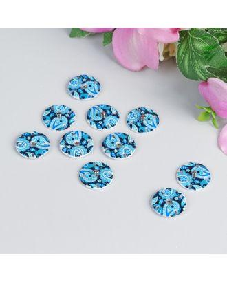 Кнопки «Огурцы» д.1,8см арт. СМЛ-9047-1-СМЛ3312379