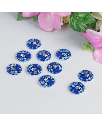 Кнопки «Цветы» д.1,8см арт. СМЛ-23143-2-СМЛ3312381