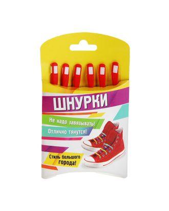 Резиновые шнурки, набор 6 шт., цвет красный арт. СМЛ-100609-1-СМЛ0000332615