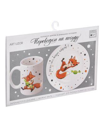Переводки на посуду (холодная деколь) «Для сладкоежки», 21 × 16 см арт. СМЛ-9308-1-СМЛ3344668