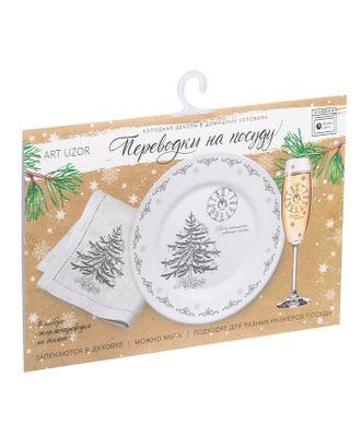 Переводки на посуду (холодная деколь) «Новый год на пороге», 21 × 14,8 см арт. СМЛ-9314-1-СМЛ3344679