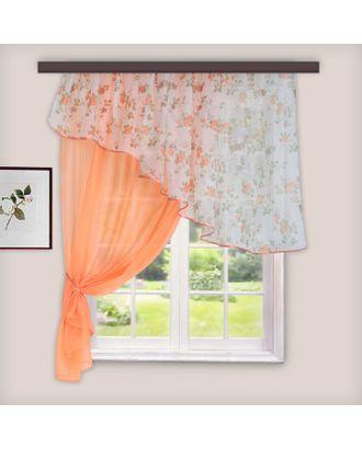 Комплект штор для кухни «Византия», 280х160 см, цвет персиковый арт. СМЛ-22021-1-СМЛ3358635