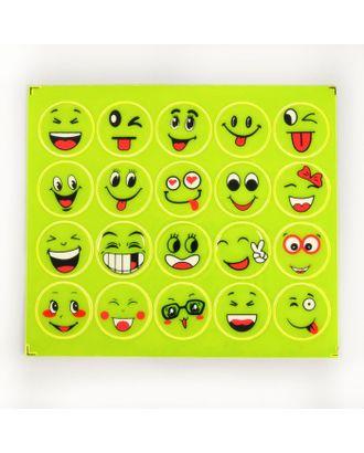 Светоотражающая наклейка «Смайлы» д.2 см арт. СМЛ-9581-1-СМЛ3361199