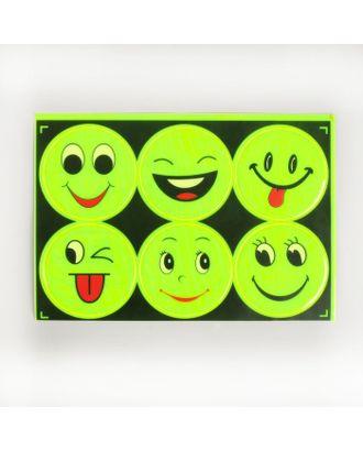 Светоотражающая наклейка «Смайлы» д.6,5 см арт. СМЛ-26188-1-СМЛ3361201