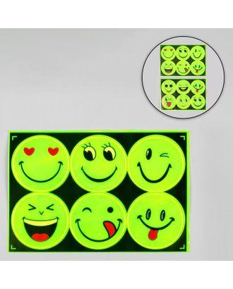 Светоотражающая наклейка «Смайлы» д.6,5 см арт. СМЛ-9583-1-СМЛ3361202