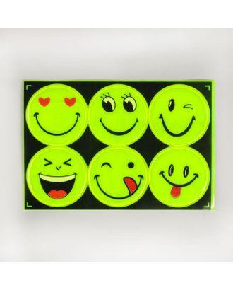 Светоотражающая наклейка «Смайлы» д.6,5 см арт. СМЛ-9584-1-СМЛ3361203