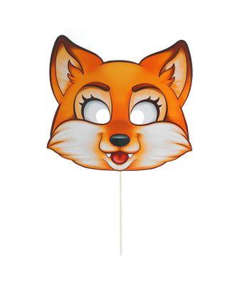 Фотобутафория «Волк», маска на палочке арт. СМЛ-100824-7-СМЛ0003371217