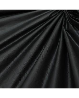 Скатерть для дачи Хозяюшка Радуга, цвет ночь 137×274 см арт. СМЛ-21684-1-СМЛ3375188