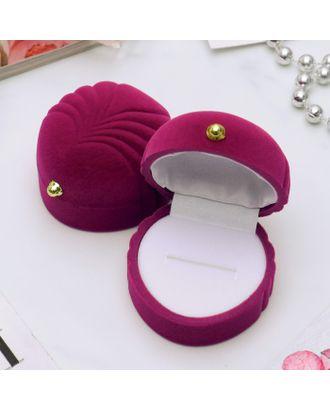 """Футляр под кольцо """"Ракушка морская"""" 5,3*5,3*3,5см, цвет розовый арт. СМЛ-9937-1-СМЛ3390657"""