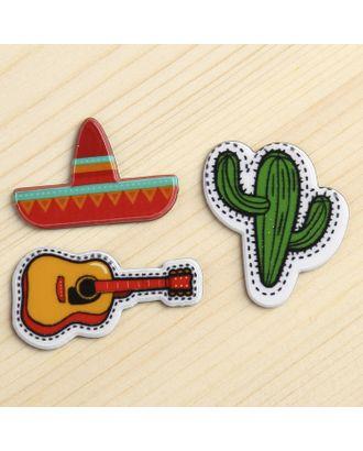"Декор пластик ""Мексика"" набор 3 шт 3,1х2,9 см арт. СМЛ-10009-1-СМЛ3400125"
