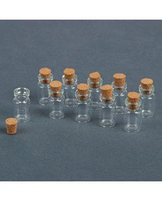 Баночки для хранения бисера, d=1,2х3 см,10 шт арт. СМЛ-10117-1-СМЛ3409562