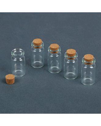 Баночки для хранения бисера, d = 2х4 см, 5 шт арт. СМЛ-10118-1-СМЛ3409563