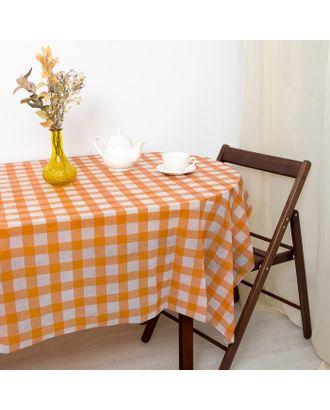 Скатерть для дачи Хозяюшка Клетка, цвет оранжевый 160×160 см арт. СМЛ-10141-1-СМЛ3419568
