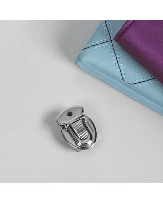 Застёжка для сумки, 4 × 2,5 см, цвет серебряный арт. СМЛ-10147-1-СМЛ3420470
