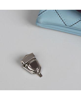 Застёжка для сумки, 3 × 2,5 см арт. СМЛ-21870-1-СМЛ3420471