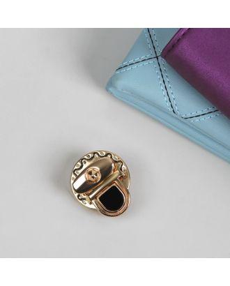 Застёжка для сумки, 4 × 3,5 см, цвет золотой/чёрный арт. СМЛ-10148-1-СМЛ3420473